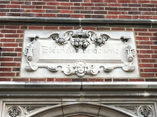 """""""but the things which are not seen are eternal"""" (2 Cor. 4:18). Schultz Hall at Eden Theological Seminary"""